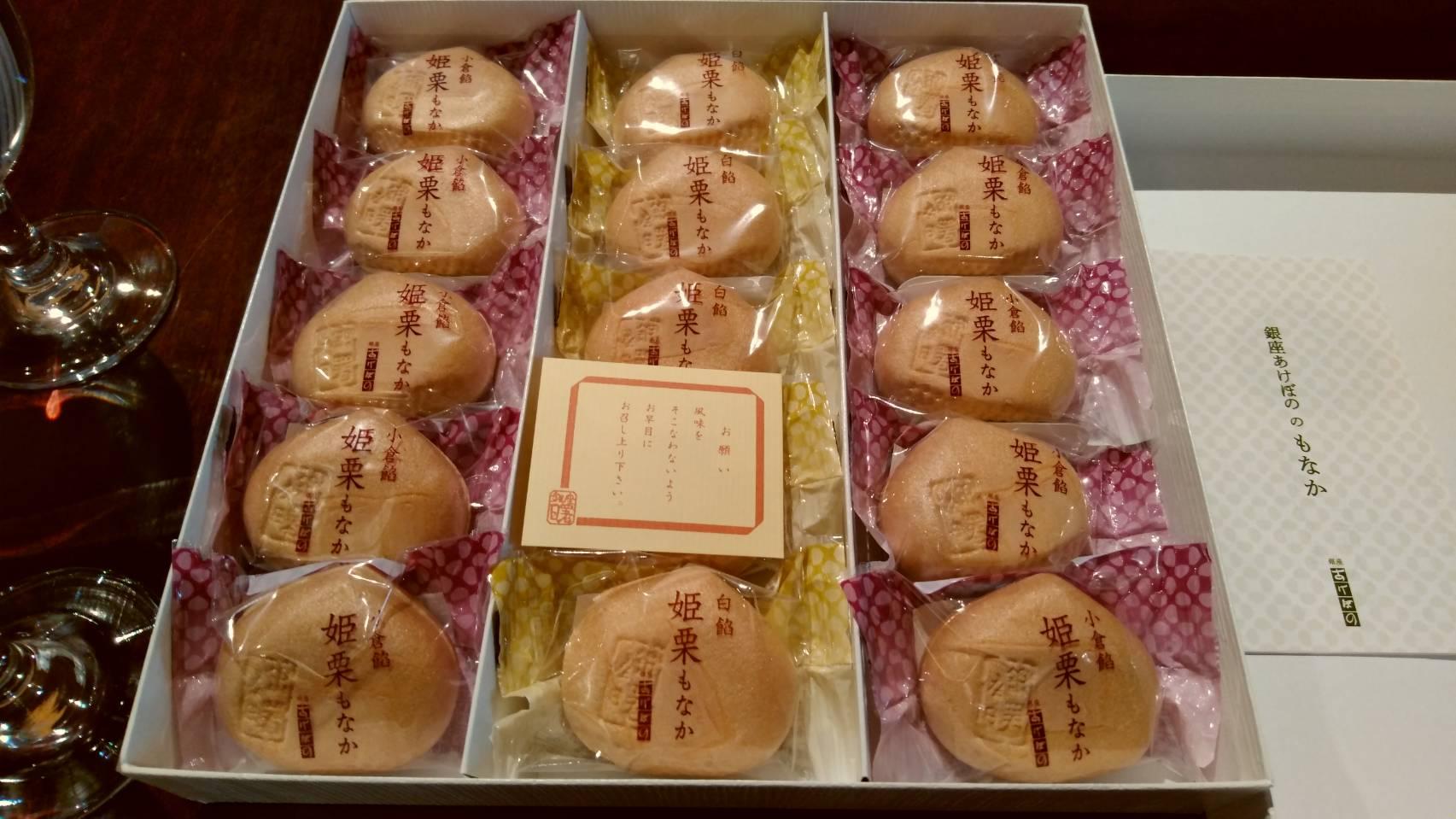 青森県のお客様からのリンゴに続いて、長野県のお客様からも、昨年 ...